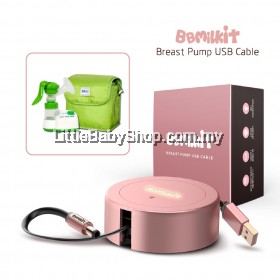 BBMILKIT Little Bean 2 In 1 USB Cable (GB-BB06)