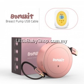BBMILKIT USB Cable for Madre 2 Breast Pump [Patented] (GD-BB09)