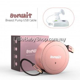 BBMILKIT USB Cable for Little Bean Portable Breast Pump [Patented]