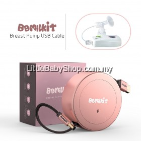 BBMILKIT USB Cable for Little Bean Portable Breast Pump [Patented] (GD-BB09)
