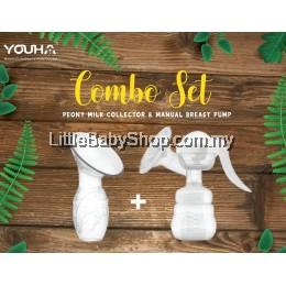 Youha Manual Breast Pump + Peony Milk Collector COMBO SET