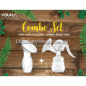 Youha Manual Breast Pump + Peony Milk Collector COMBO SET