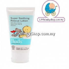 Buds Organic Super Soothing Rescue Lotion 50ml