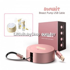 Bbmilkit USB Cable for Medela Sonata Breast Pump