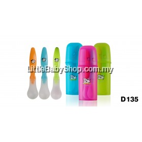 Basilic - Silicone Spoon Set with PP Box (D135)