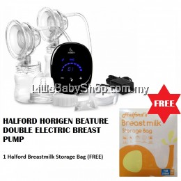 Halford Horigen Beature Double Electric Laying Breast Pump (with FREE Gift)