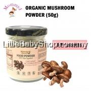 MommyJ Homemade Food Powder, Organic Mushroom (50g) - EXP: Dec 2020