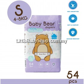 Baby Bear Diapers ( Size: S / M / L / XL )