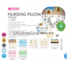 SWEETIE BABY NURSING PILLOW WITH ZIP