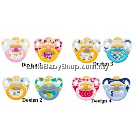 Nuk Printed Latex Soother S3 18-36 months (2 pcs)