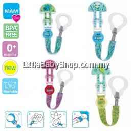 MAM Clip It! Pacifier Holder 0+ month
