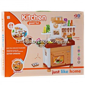 HAPPY BABY Kitchen Play Set Brown (No.6822)