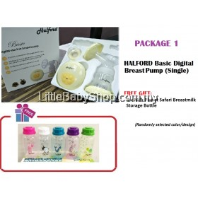 HALFORD Basic Digital Electric Breast Pump (Single Pump) Package 1 and 2