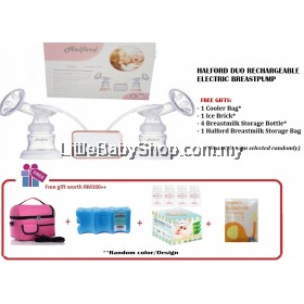 HALFORD Duo Rechargeable Electric Breast Pump Package