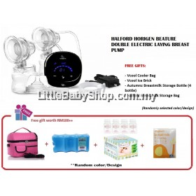 Halford Horigen Beature Double Electric Laying Breast Pump Package