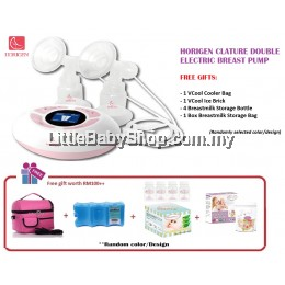 Horigen Clature Double Electric Breast Pump Package