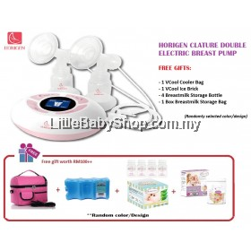 Horigen Clature Double Electric Breast Pump Package