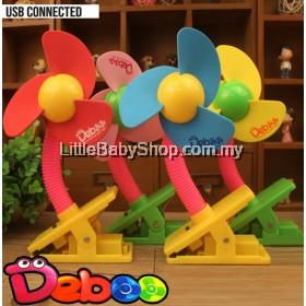 DEBOO Interesting Color Fan No. 0801-1A (Blue/Pink/Yellow)