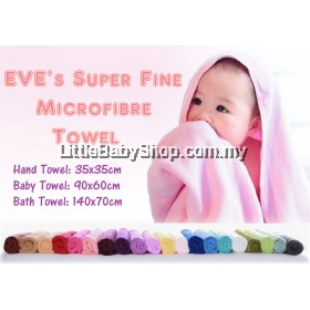 EVE's Super Fine Microfibre Towel (Bath Towel: 140x70)