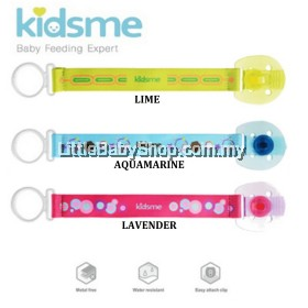 KIDSME Pacifier Clip (Lime/Aquamarine/Lavender)