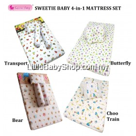SWEETIE BABY 4-in-1 Mattress Set (Bear/Butterfly/Train)