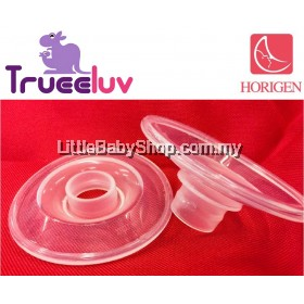 Trueeluv Gemini / Horigen Clature Silicone Cushion (1pc/2pcs)