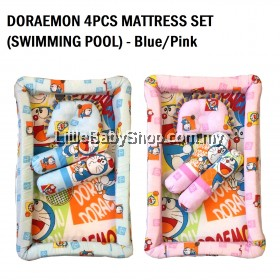 Pal Brands Doraemon 4pcs Mattress Set (Swimming Pool) - Blue/Pink