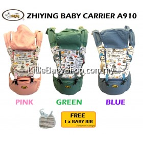 ZHIYING Baby Carrier A910