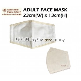 Azure Canvas Organic Cotton Adult Face Mask