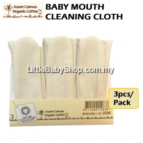 Azure Canvas Organic Cotton Baby Mouth Cleaning Cloth (3pcs/Pack)