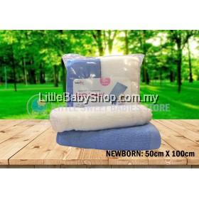 BABYLOVE 100% Cotton Bath Towel Newborn (50cmX100cm) - Twin Pack