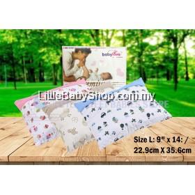 "BABYLOVE Premium 100% Cotton Pillowcase L (9"" x 14"")"