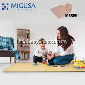 MIGUSA Floor Tatami Japanese Traditional Flooring Mat (83cm x 83cm x 1.5cm) MESEKI - 1pcs