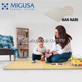 MIGUSA Floor Tatami Japanese Traditional Flooring Mat (83cm x 83cm x 1.5cm) HAN-NARI - 1pcs