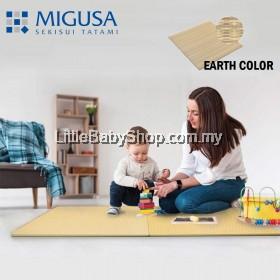 MIGUSA Floor Tatami Japanese Traditional Flooring Mat (83cm x 83cm x 1.5cm) EARTH COLOR - 1pcs