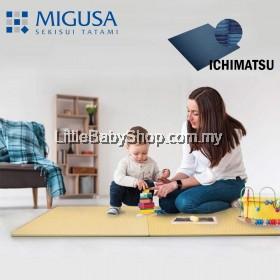 MIGUSA Floor Tatami Japanese Traditional Flooring Mat (83cm x 83cm x 1.5cm) ICHIMATSU - 1pcs