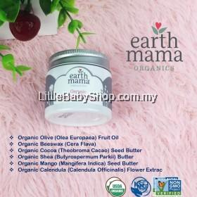 Earth Mama Organics Natural Nipple Butter (30ml)