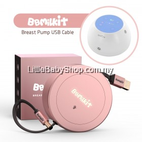 BBMILKIT : USB Cable for Spectra M1 (12v) Breast Pump [Patented]