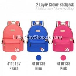 V-Coool : Backpack Cooler Bag