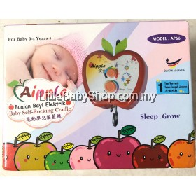 KANGEROO : Aipple Baby Self-Rocking Cradle AP66 with Timer & Speed Control