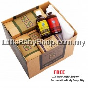 TANAMERA Postnatal Care Set / Set Bersalin (with FREE Gift)