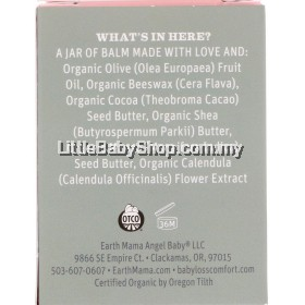 [CLEARANCE] Earth Mama Organics Nipple Butter (60ml) (Exp: Dec 2020)