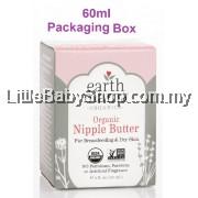 Earth Mama Organics Nipple Butter (60ml)