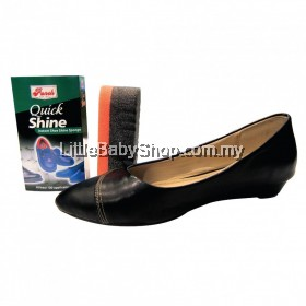 Quick Shine Instant Shoe Shine Sponge (PUNCH UK BRAND)