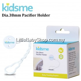 KIDSME Dia.38mm Pacifier Holder