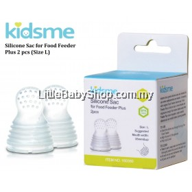 KIDSME Silicone Sac for Food Feeder Plus 2pcs (Size L / 6m+)