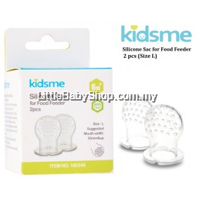 KIDSME Silicone Sac for Food Feeder 2pcs (Size L / 6m+)