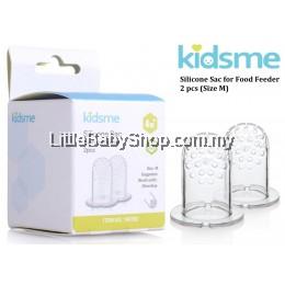 KIDSME Silicone Sac for Food Feeder 2pcs (Size M / 4m+)
