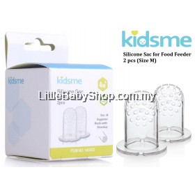 KIDSME Silicone Sac for Food Feeder 2pcs (Size M / 4m+)