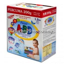 Pureen ABD Anti Bacterial Powder Detergent 1KG (Free 200g)